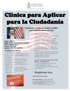 citizen application clinic SPANISH